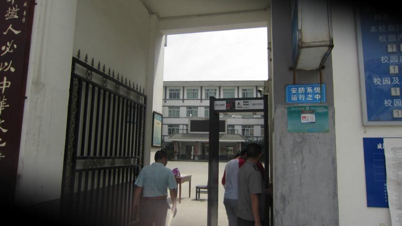 供应四川安检设备