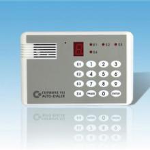 供应co911电话语音拨号器