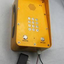供应隧道防水IP电话机防水防潮电话机批发