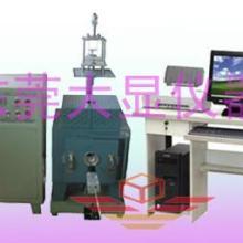 供应DX8437矿物棉及其制品热分析综合测试装置