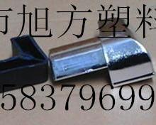 供应江苏省消防箱塑料角码配件厂家、消防箱铝合金门塑料连接件角码定做图片