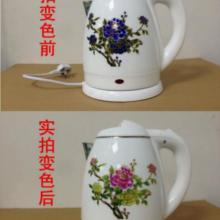 供应托玛琳变色水壶 批发仿瓷电热水壶 中华养生壶礼品赠品