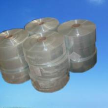 供应pvc印刷标签收缩膜