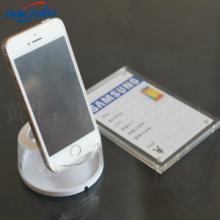 供应苹果6手机展示架 安卓智能手机两用展示底座 大屏手机展示支架