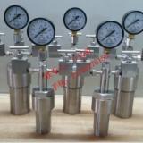 供应反应器/高压阀门