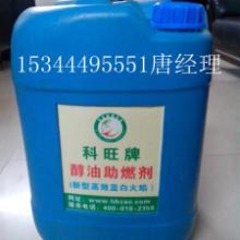 供应环保节能甲醇燃料气化催化剂,无积碳无残渣图片