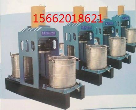 供应吉林白山新式两相大豆榨油机器厂家直销价格,白山新式全自动榨油