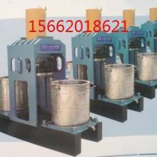 供应安徽固镇新式菜籽大豆油加工设备,全自动液压榨油机哪有卖的批发