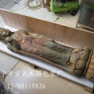 南宁易碎品木箱包装厂公司相册图片