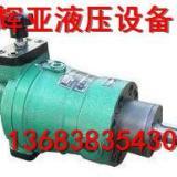 供应国产柱塞泵价格……新乡柱塞泵厂家……新乡柱塞泵联系电话