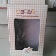 供应条装毛巾包装盒纸质包装礼盒批发
