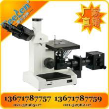 供应XJL-17AT倒置金相显微镜 大视野  三目镜 物镜10倍20倍40倍100倍