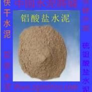 西安快硬硫铝酸盐水泥批发图片