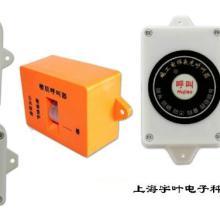 楼层呼叫器价格、呼叫器型号、施工电梯呼叫器、楼层呼叫器厂家、呼叫器价格图片