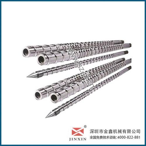 供应合金螺杆/注塑机螺杆料筒日精日钢JSW金鑫以优质闻名
