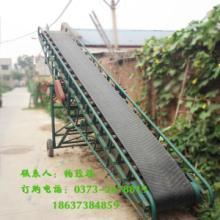 供应传送带-粮食传送带-化肥传送带