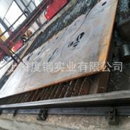 150mm厚度Q345B低合金钢板切割下料图片