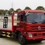 供应东风EQ5160TPBF1平板运输车