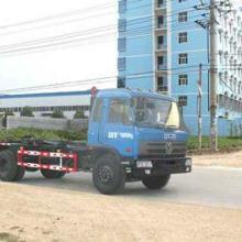 供应车厢可卸式垃圾车厂家生产值得信赖,秦皇岛东风车厢可卸式垃圾车价格图片