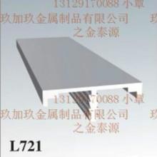 供应橱柜门板家具T型铝合金封边条家具铝包边条铝条门板封边条
