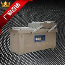 供应驴肉真空包装机自动摆盖双室真空包装机,DZ系列多功能真空包装机图片