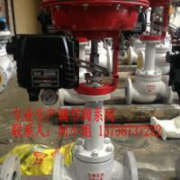 供应ZJHP精小型气动薄膜单座调节阀