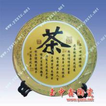 供应陶瓷厂家定做瓷盘办公摆饰纪念盘