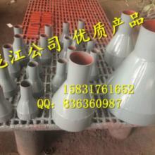 供应溢流喇叭口支架溢流喇叭管支架02S403钢制管件喇叭口支架龙江优质产品图片