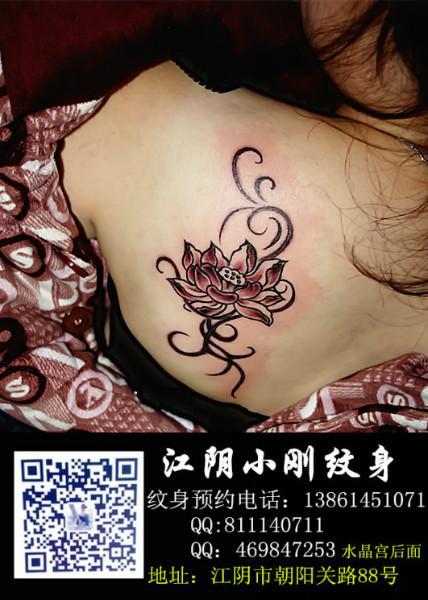 供应江阴小刚纹身莲花图