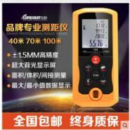 手持式激光测距仪图片