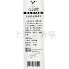 供应上海XM-0303【修眉刀】工厂直销