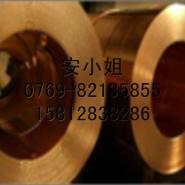 C17200铍铜板棒进口铜带图片