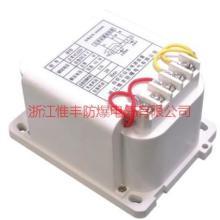 供应BYD白炽灯应急电源装置