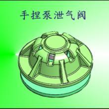 供应减震充气鞋垫、运动鞋按压泵、TPU按压泵