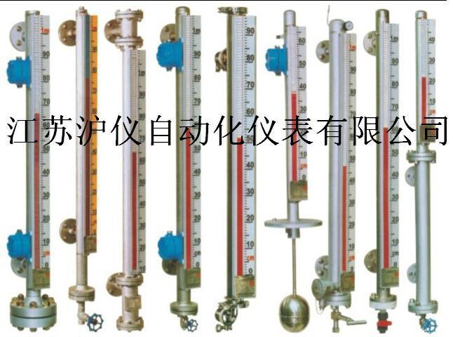 卫生标准型磁翻柱液位计