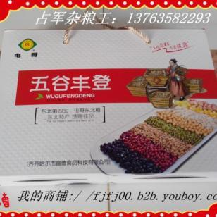 东北小包装杂粮厂家图片