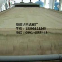供应新疆真空皮带机滤带安装/滤布安装批发