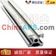 上海舜颖2020工业铝型材铝合金型材图片