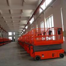 剪叉式升降机批发厂家,剪叉式升降货梯批发价格。图片
