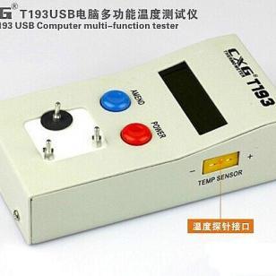 T193多功能温度测试仪图片
