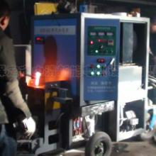 供应汽摩配件专业透热炉现场中清保定超音频感应一体机制造厂家 河北汽摩配件专用透热炉批发