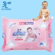 菲柔20片宝宝手口湿巾图片