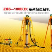 宣化100B/100C/100D轻型潜孔钻机图片