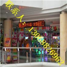 供应项目投资室内儿童游乐园,广州酷儿悦亲子乐园加盟合作,室内电玩城图片