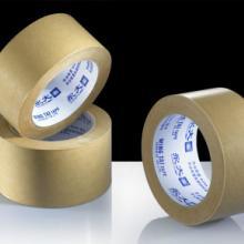 供应永大高温牛皮纸胶带环保型胶带应