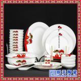 供应景德镇高档陶瓷餐具