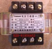 供应电压互感器电压互感器JDG4-0.5TH