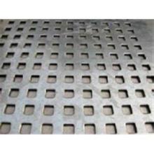 供应金属板网