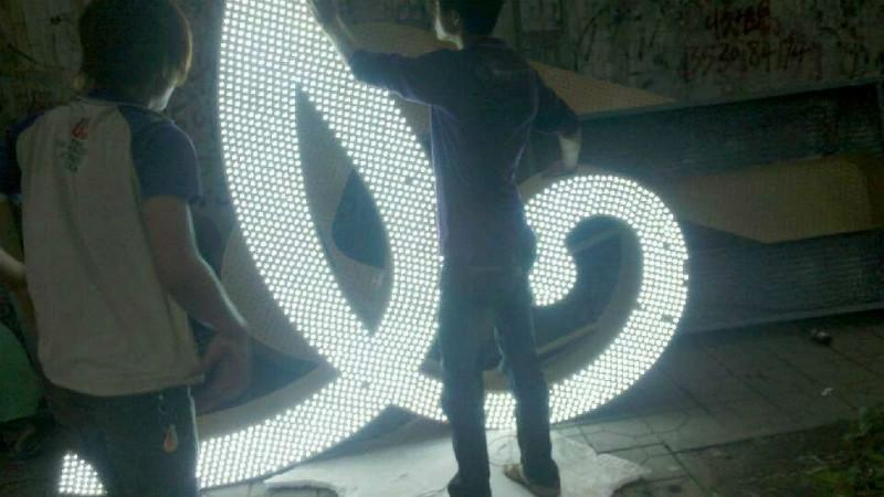 供应香港LED外露发光字,LED外露发光字定做,LED外露发光字图片