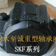 供应SNL3164瓦盒SKF系列轴承座批发